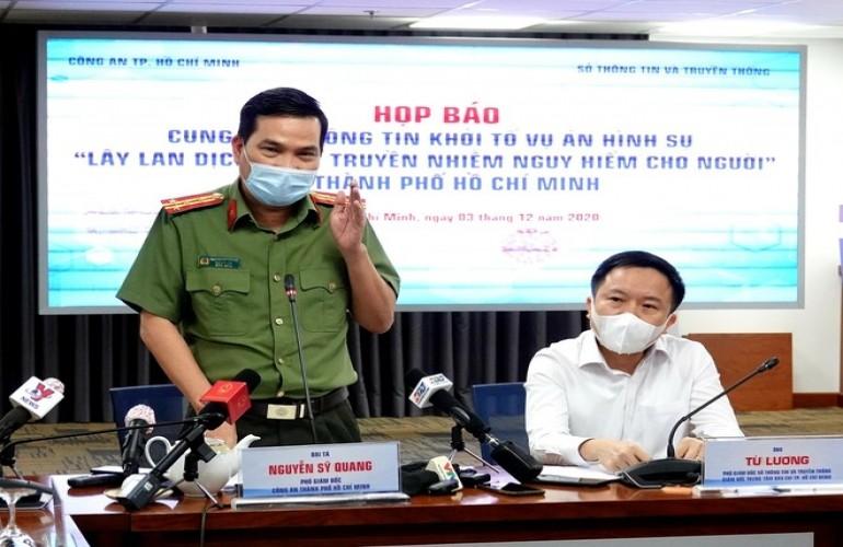 【自私引爆全越南感染危機,第一位新冠病毒患者被起訴】