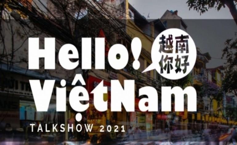 2021 - Hello Vietnam - Talkshow